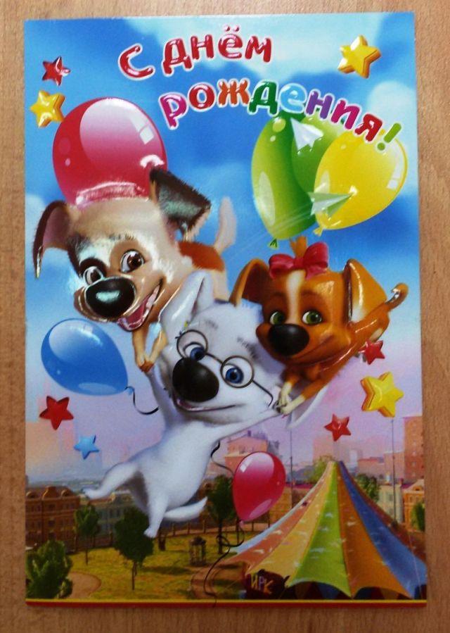 замотивировать подписчиков озорная открытка с днем рождения почти куриную, ибо