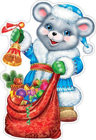 Заполнения открыток, картинки мышата на новый год