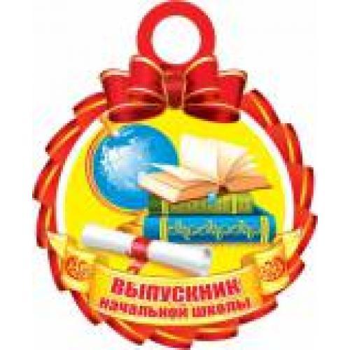 Богдан цветов